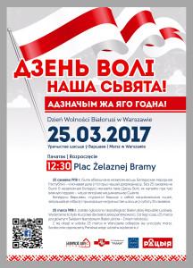 Dzień Wolności Białorusi_2017
