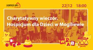 Hospicjum dla dzieci w Mogilewie.