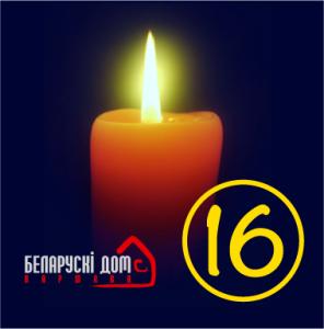 16avva