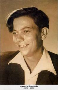 Uladzimir Karatkevich