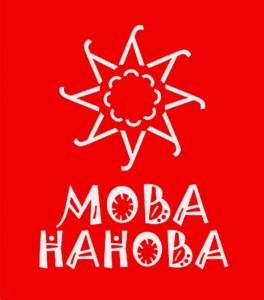 mova_nanova