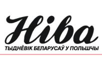 niva:logo