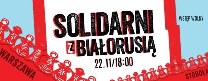 Solidarni2017