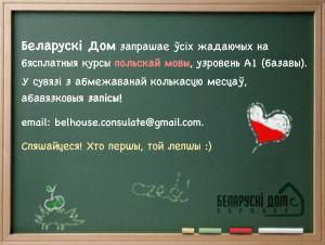 kursy języka polskiego