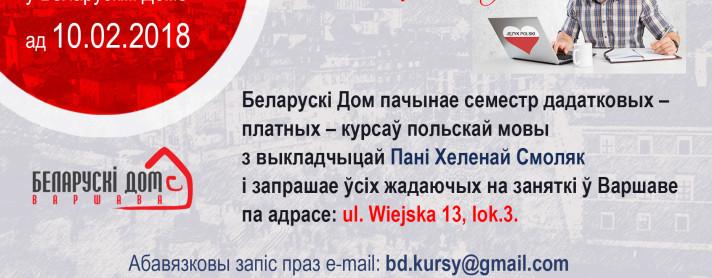 polski-platne (1)