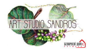 Art Studio Sandros